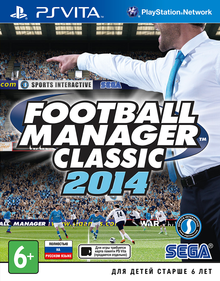 Дата релиза Football Manager Classic 2014 для PS Vita в России