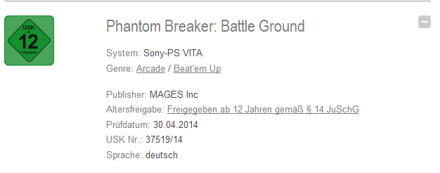 Phantom Breaker: Battle Grounds для PS Vita выйдет в Европе