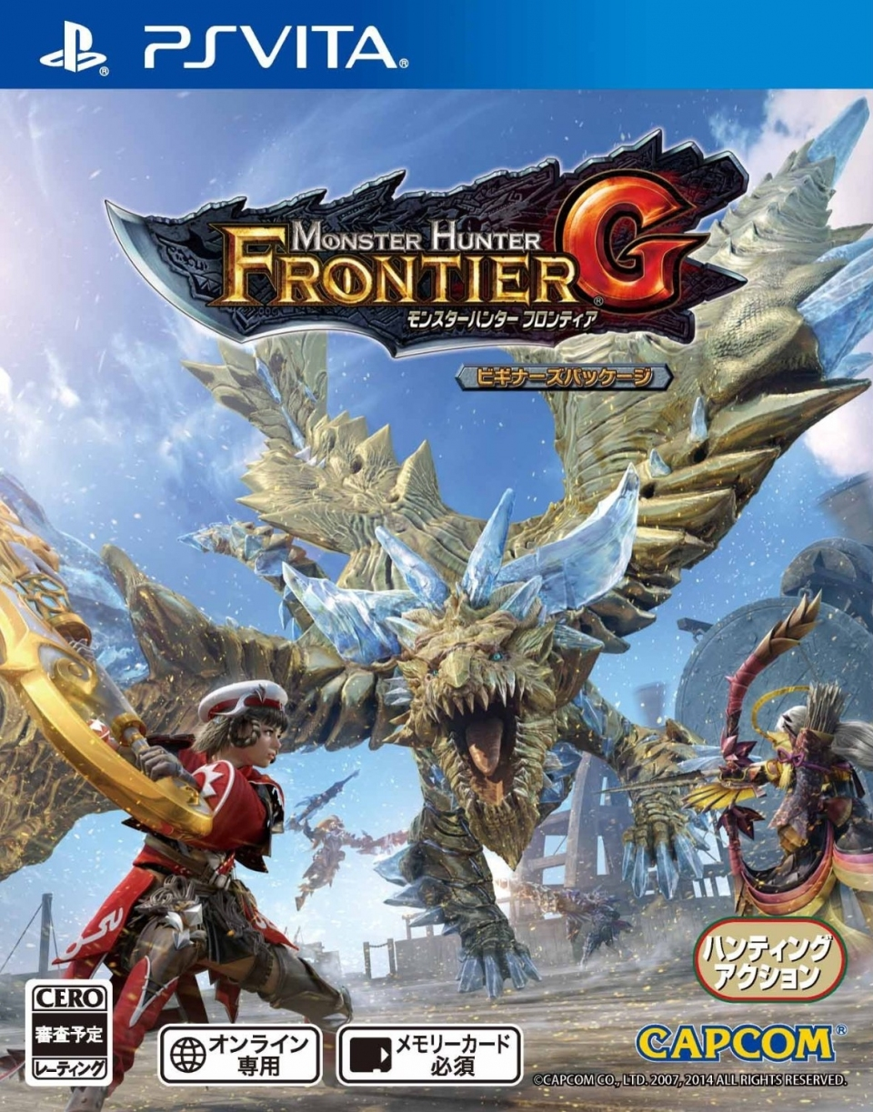 Дата релиза Monster Hunter Frontier G на PS Vita и новый трейлер