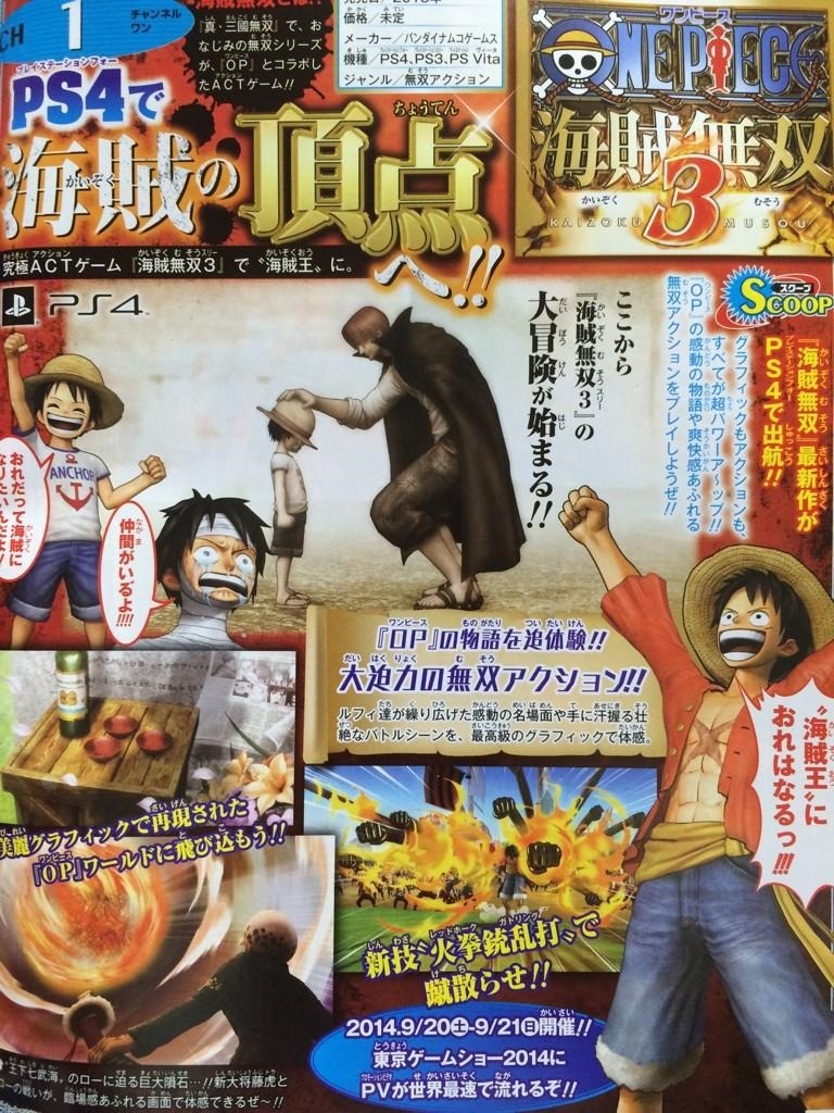 One Piece: Pirate Warriors 3 анонсирована для PS3, PS4 и PS Vita