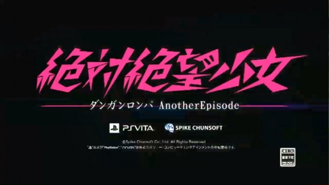 Свежее видео DanganRonpa: Another Episode