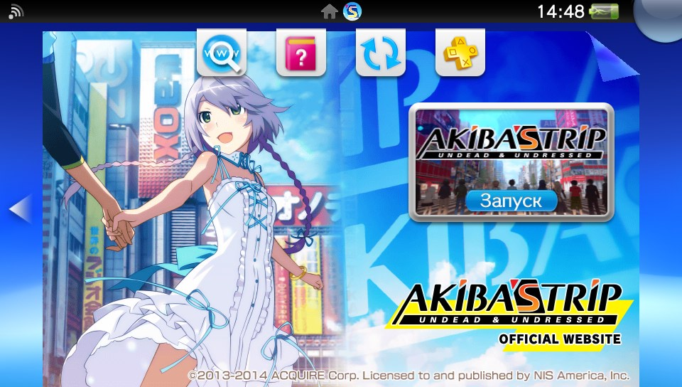 Обзор на Akiba's Trip: Undead & Undressed для PS Vita
