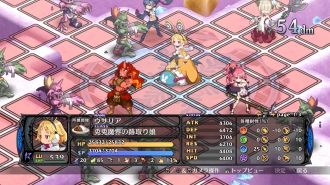 Новый трейлер Disgaea 5: Alliance of Vengeance