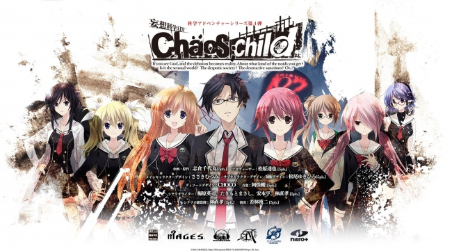 Chaos;Child выйдет на PlayStation 3, PlayStation 4 и PlayStation Vita летом
