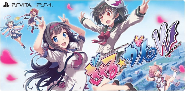 Gal Gun: Double Peace для PS4 и PS Vita выйдет в августе