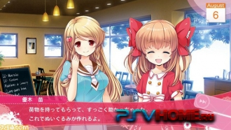 Собирайтесь на свидание с Girl Friend Beta: A Summer Spent With You для PS Vita
