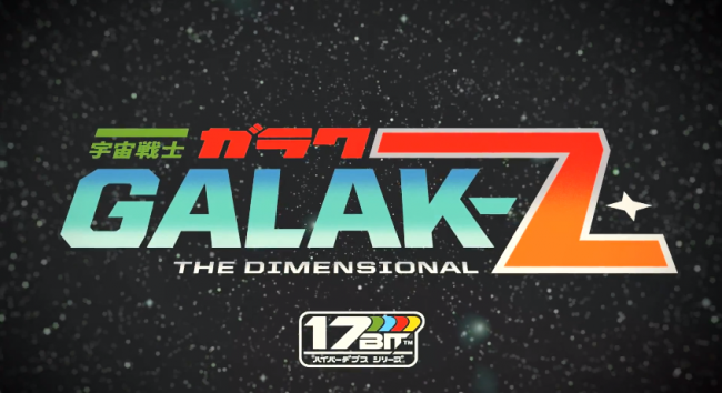 ������ ����������� ����� GALAK-Z: The Dimensional