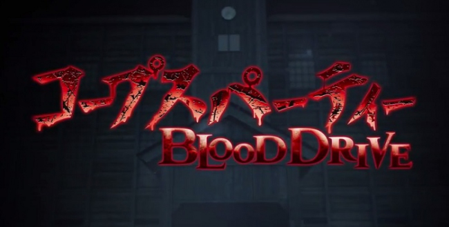 Релизный трейлер Corpse Party: Blood Drive
