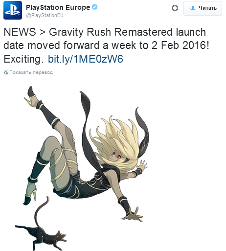Gravity Rush Remastered ������ ������ ��������������� �����