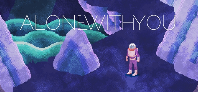 Релиз Alone With You перенесен на следующий год