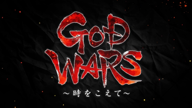 Анонс God Wars: Beyond Times