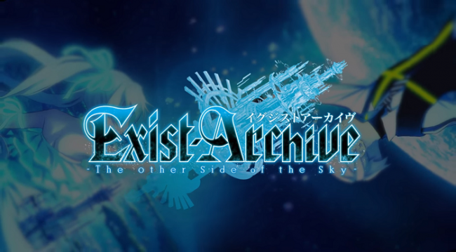������ ���������� Exist Archive � ������ ���������
