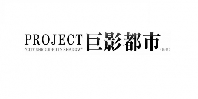 Дебютный трейлер Project City: Shrouded in Shadow