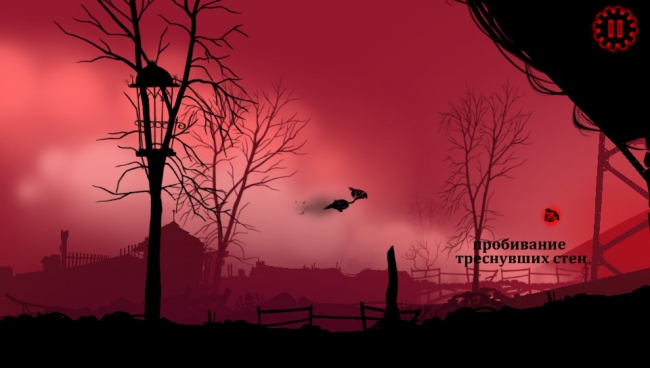 Рецензия на Red Game Without a Great Name для PS Vita