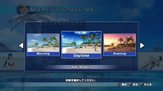����� ���������� � Dead or Alive Xtreme 3