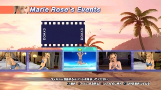 Свежие скриншоты Dead or Alive Xtreme 3