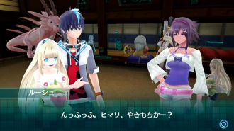 ����� ��������� � �������� Digimon World: The Next Order
