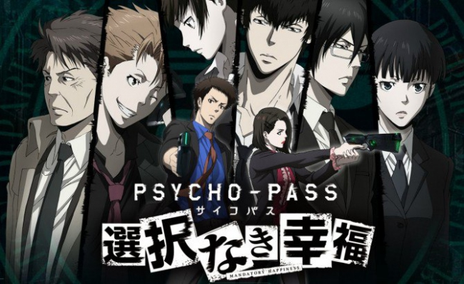 Целых два трейлера Psycho-Pass: Mandatory Happiness