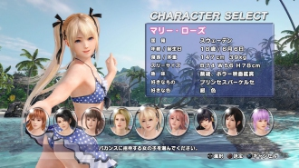Скриншоты и трейлер Dead or Alive Xtreme 3