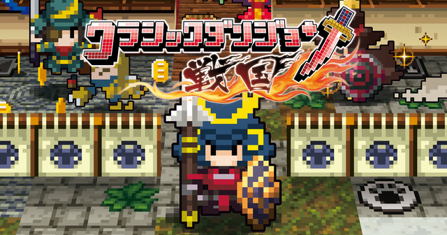 Демо-версия ClaDun Sengoku появится в японском PlayStation Store в конце апреля