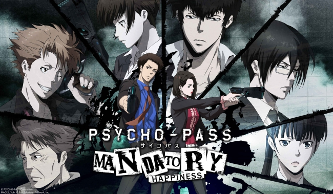 Новый трейлер Psycho-Pass: Mandatory Happiness