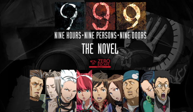 999: Nine Hours Nine Persons Nine Doors доберется до PlayStation Vita