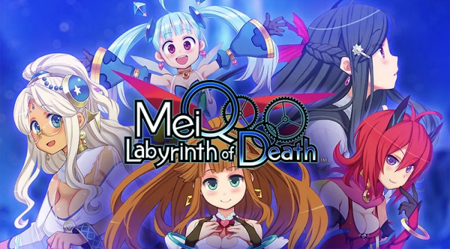 Очередной сюжетный трейлер MeiQ: Labyrinth of Death для PS Vita