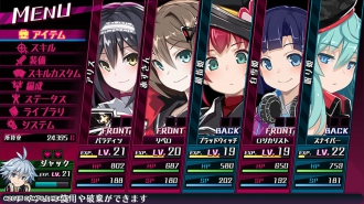 Новое видео и скриншоты Divine Prison Tower: Mary Skelter