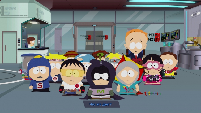 Обзор South Park: The Fractured but Whole