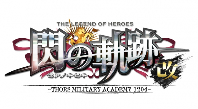 Состоялся анонс The Legend of Heroes: Trails of Cold Steel I: Kai – Thors Military Academy 1204