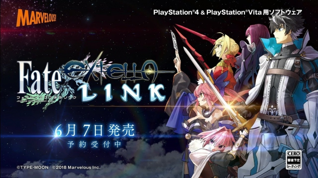 Телевизионная реклама Fate/Extella Link