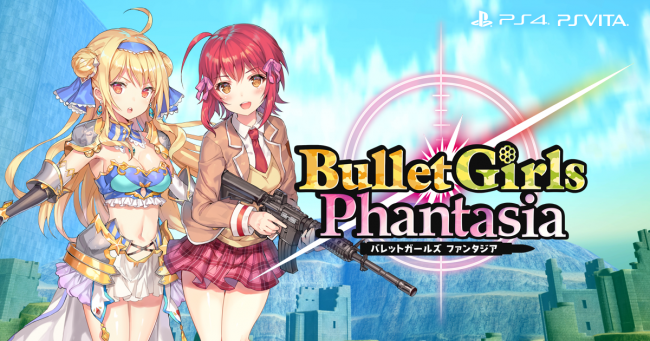 Второй трейлер Bullet Girls Phantasia