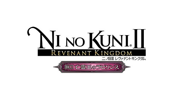 Немного информации о первом сюжетном дополнении для Ni no Kuni II: Revenant Kingdom