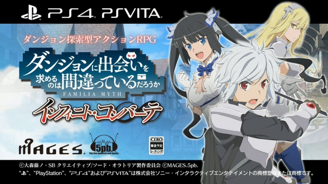 Немного подробностей о новой ARPG Is It Wrong to Try to Pick Up Girls in a Dungeon? Infinite Combate