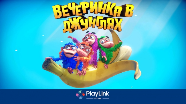 Обзор Chimparty