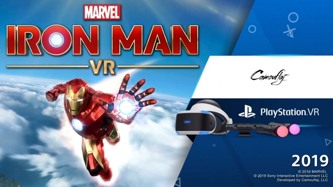Узнайте о том, как создавался режим полёта в Marvel's Iron Man VR